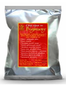 Тибетский фитосбор Бадмаева при доброкачественных образованиях ( кисты, полипы, миомы, аденомы)