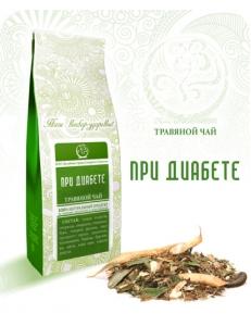 Травяной чай «При диабете»