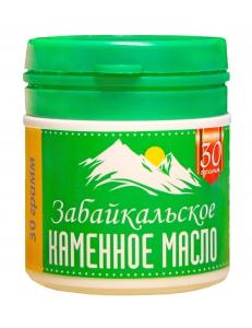 Каменное масло купить в Москве. Белое каменное масло( бракшун) купить 24 часа в сутки в Фитоспасе. Лечение щитовидной железы.