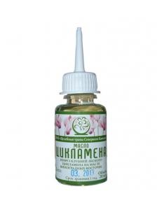 Масло ЦИКЛАМЕНА применяется: при лечении хронического гайморита, насморка, полипов в носу, инфекций в носоглотке, аденойдов, очищает пазухи носа от гноя.