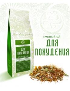 Травяной чай «Для похудения»