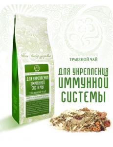 Травяной чай «Для укрепления иммунной системы»