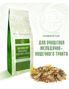 Травяной чай «Для очищения желудочно-кишечного тракта»